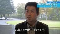 トーナメントコース徹底ガイド #07 第78回日本オープンゴルフ選手権編