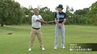ゴルフクラブの取扱説明書 Vol.06 シャフトを横にしならせると飛ぶ!