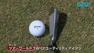 一刀両断 本間ゴルフ TW-U ユーティリティアイアン