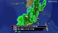 【PGAツアー】悪天候による中断 トップ10