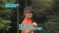 GDOTV Vol.13「石井忍と植村啓太スペシャルマッチ(1)」「コロコロするだけで飛距離アップ」