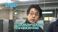 GDOTV Vol.12「本間ゴルフ酒田工場に潜入(後編)」「ホールアウト後ののモテ気遣い」