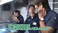 GDOTV Vol.01 「ミズノテクニクスに潜入(1)」「フィニッシュdeストーン」