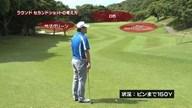 中井学のフラれるゴルフ Lesson.42 セカンドショットの考え方