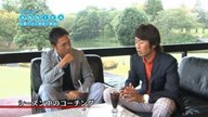 GDOTV Vol.15「石井忍と植村啓太スペシャルマッチ(完結編)」「ハンガーで手首のローテーションを確認!」