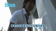 GDOTV Vol.03 「トーナメントに潜入!(前編)」「エレガントティアップ」