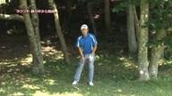 中井学のフラれるゴルフ Lesson.46 林からの脱出法