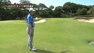 中井学のフラれるゴルフ Lesson.48 グリーン周りの基本