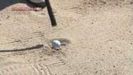 中井学のフラれるゴルフ Lesson.50 バンカーの目玉から脱出