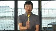 松本進のシングルプログラム 10「自分の行動パターンを理解する」