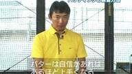 松本進のシングルプログラム 05「パッティングの練習方法」