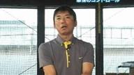 松本進のシングルプログラム 08「感情のコントロール」