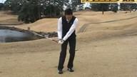 ゴルファー110番 06「アプローチのザックリが止まらない!」