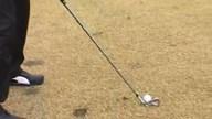 ゴルファー110番 05「アイアンのシャンクが止まらない!」