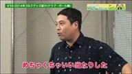 タカトシゴルふぁ~! #59 2014最新ボール&クラブ紹介