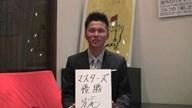 大堀裕次郎からプロデビューのごあいさつ!