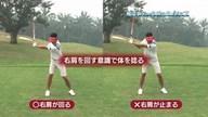 植村啓太のフィーリングゴルフ Lesson.08 飛ばすためのテークバック