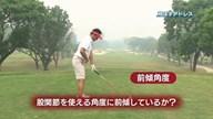 植村啓太のフィーリングゴルフ Lesson.07 飛ばすためのアドレス