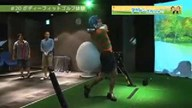 タカトシゴルふぁ~! #20 ボディーフィットゴルフ体験
