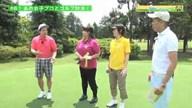 タカトシゴルふぁ~! #61 あの女子プロとゴルフ対決(1)