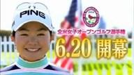 優勝予想 全米女子オープン