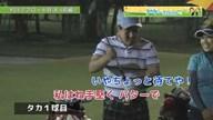 タカトシゴルふぁ~! #23 アプローチ対決!(前編)