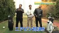 タカトシゴルふぁ~! #32 JPX825ニアピン対決!