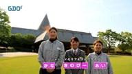 【ゴルフ場の看板娘】ジャパンメモリアルゴルフクラブ