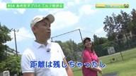 タカトシゴルふぁ~! #64 あの女子プロとゴルフ対決(4)