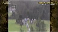 1989年_ベテラン杉原輝雄が刻んだ大記録_KBCオーガスタゴルフトーナメント