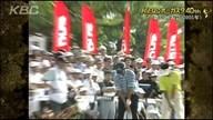 2005年_伊澤利光 777日ぶりの復活V_KBCオーガスタゴルフトーナメント