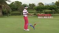 植村啓太のフィーリングゴルフ Lesson.24 パッティングラインを読むためのポイント