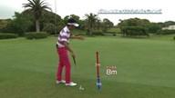 植村啓太のフィーリングゴルフ Lesson.25 グリーンエッジからパターで寄せるコツ