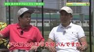 タカトシゴルふぁ~! #65 あの女子プロとゴルフ対決(5)