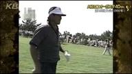 1990年_ジャンボ尾崎、オーガスタ未勝利にピリオド_KBCオーガスタゴルフトーナメント