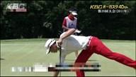 2011年_石川遼 オーガスタ初制覇へ猛チャージ!_KBCオーガスタゴルフトーナメント