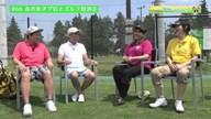 タカトシゴルふぁ~! #66 あの女子プロとゴルフ対決(6)