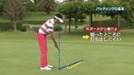 植村啓太のフィーリングゴルフ Lesson.21 パッティングの基本