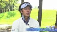 石川遼 事前インタビュー【アジアパシフィックオープンゴルフチャンピオンシップ ダイヤモンドカップゴルフ 】