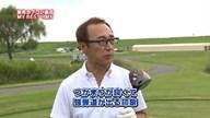 """【ヤマハ NEW RMXシリーズ】 販売のプロが選ぶ""""MY BEST RMX"""" コトブキゴルフ編"""