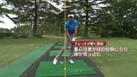 植村啓太のフィーリングゴルフ Lesson.33 スライス徹底矯正!その3