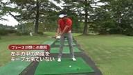 植村啓太のフィーリングゴルフ Lesson.36 フック・ヒッカケ徹底矯正!その1
