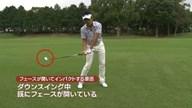 植村啓太のフィーリングゴルフ Lesson.47 ラウンド中のスライスを即効修正!その1