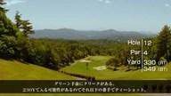 尾道カントリークラブ宇根山コース(広島県)