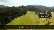 佐用スターリゾートゴルフ倶楽部(兵庫県)