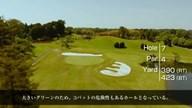 センチュリー・シガ・ゴルフクラブ(滋賀県)