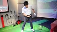 左サイドの壁をつくる腰の使い方【サイエンスフィット】