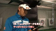 田島創志のパッティングを徹底分析!【プロのデータから見えた!上達の近道】