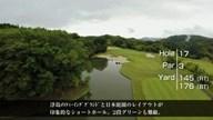 花吉野カンツリー倶楽部(奈良県)