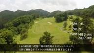 アイランドゴルフガーデン千草(兵庫県)
